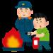防火防災管理者資格をとる手順や試験内容!どんなことをやるの?効果測定は?